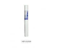 Картридж на холодную воду ДП Маркет 63/508  1мкм